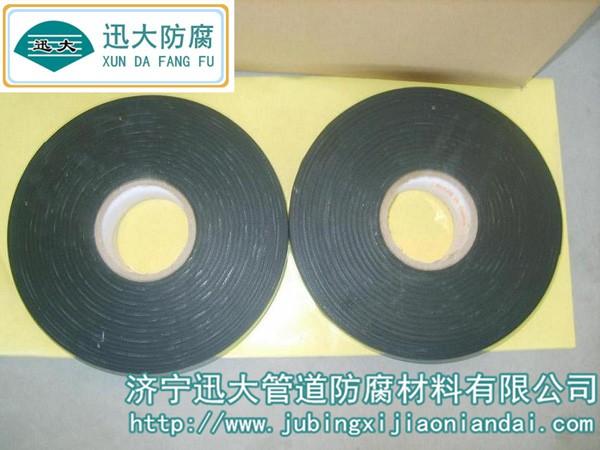 聚乙烯防腐胶带(内带)