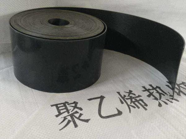 聚乙烯热缩带产品